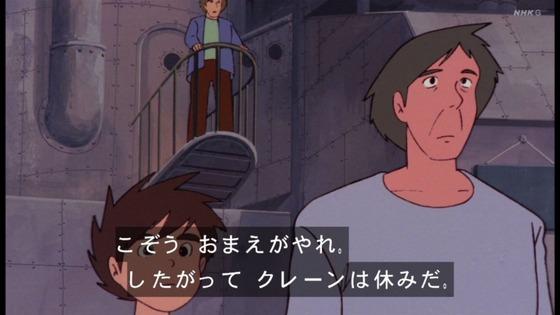 「未来少年コナン」第9話感想 (81)