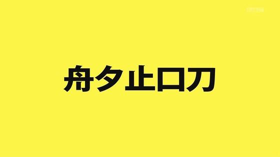 「小林さんちのメイドラゴンS」2期 4話感想 (148)