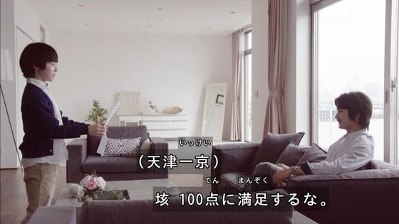 「仮面ライダーゼロワン」第38話感想 (26)