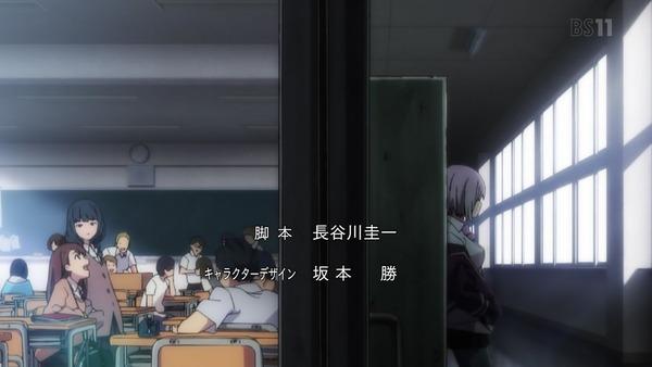 (グリッドマン)」2話感想 (5)