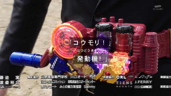 「仮面ライダービルド」38話感想 (63)