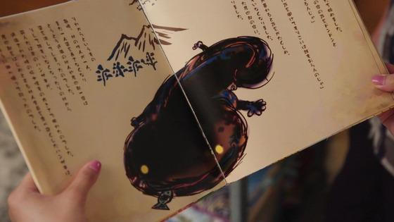 「仮面ライダーセイバー」第4話感想  (5)