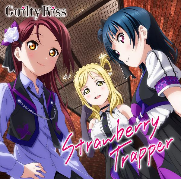 Strawberry Trapper
