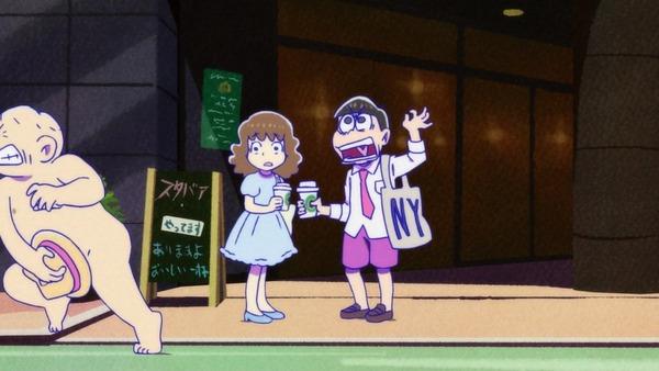 「おそ松さん」2期 12話 (42)