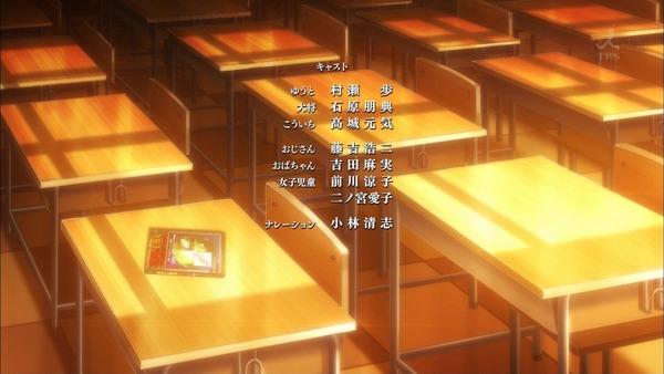 「坂本ですが?」6話感想 (35)