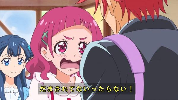 「HUGっと!プリキュア」17話感想 (8)