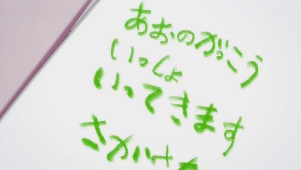 「フレームアームズ・ガール」3話 (3)