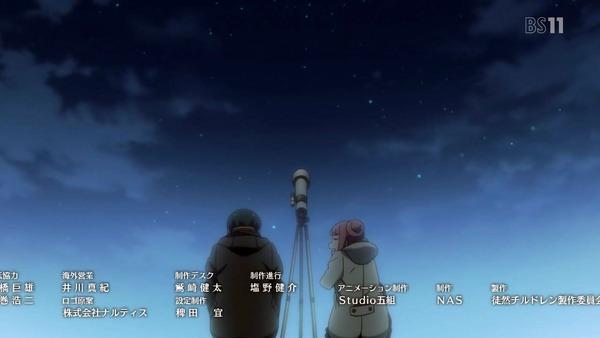 「徒然チルドレン」1話 (38)