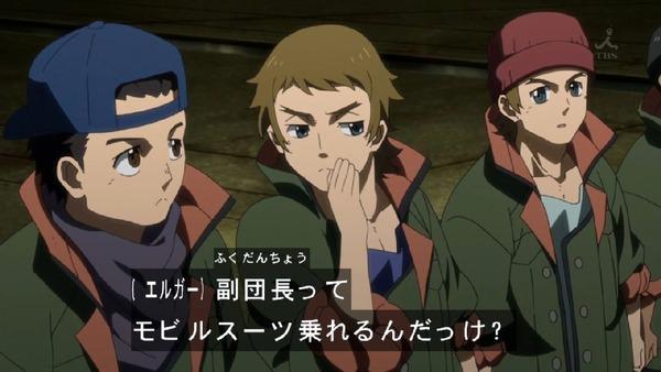 「機動戦士ガンダム 鉄血のオルフェンズ」49話 (21)