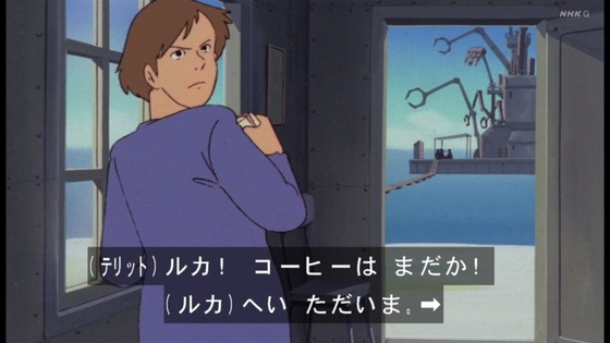 「未来少年コナン」第9話感想 (12)
