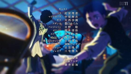 「シャドーハウス」10話感想 (75)