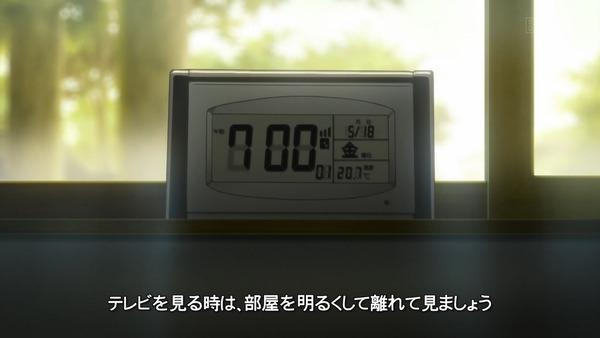 「氷菓」第2話感想 画像 (1)