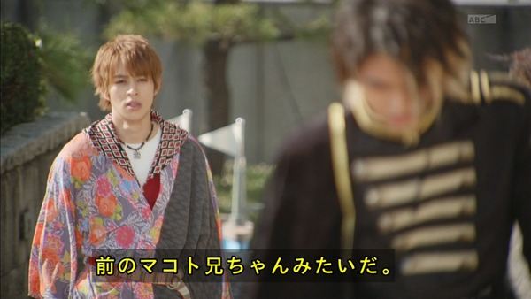 「仮面ライダーゴースト」26話感想 (20)
