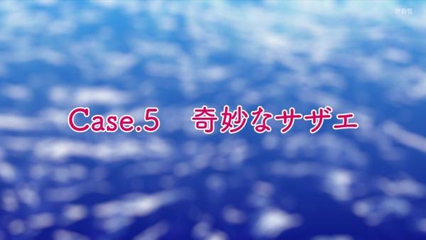 「ソウナンですか?」4話感想 (49)
