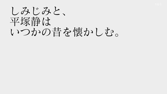 「俺ガイル」第3期 第4話感想 (67)