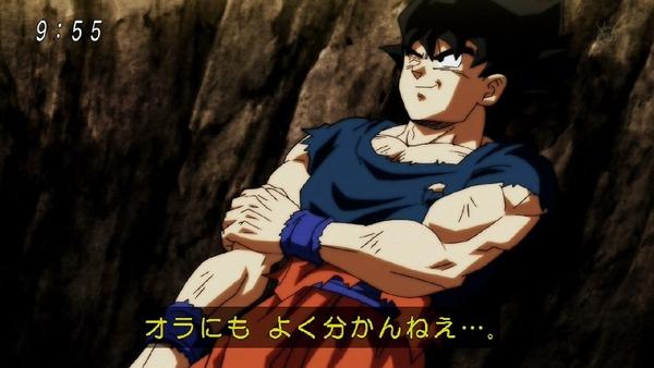 「ドラゴンボール超」109話 (96)
