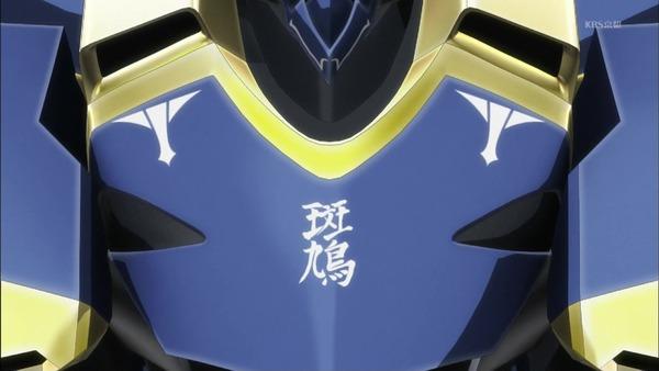「ナイツ&マジック」8話 (64)