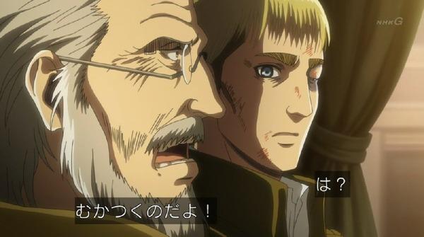 「進撃の巨人 Season3」(3期 5話)42話感想 (24)