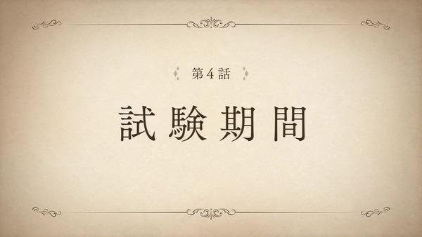 「マナリアフレンズ」3話感想 (68)