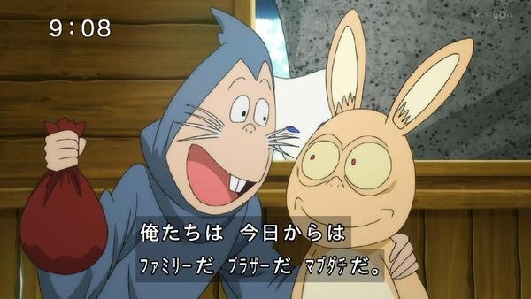 「ゲゲゲの鬼太郎」6期 27話感想 (14)