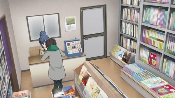 「へやキャン△」4話感想 画像 (14)