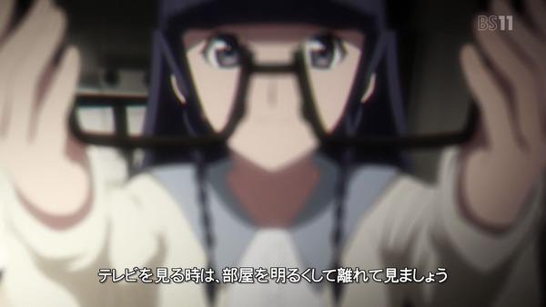 「ReCREATORS(レクリエイターズ)」6話 (3)