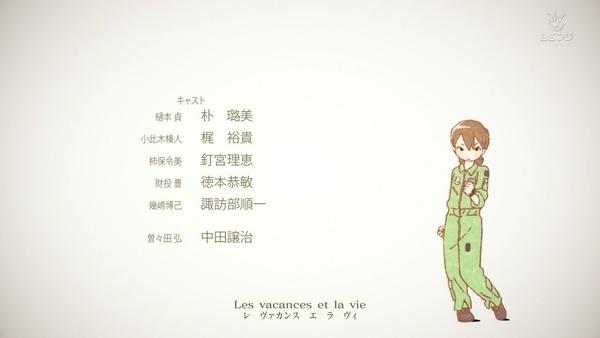 「ひそねとまそたん」2話感想 (155)