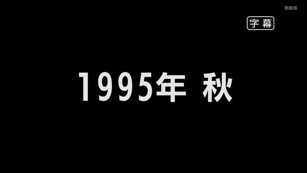 「ハイスコアガール」15話感想  (1)