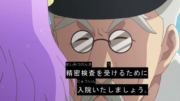 「アイカツスターズ!」第59話 (15)