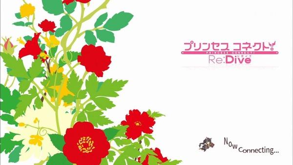 「プリンセスコネクト!ReDive」第5話感想 画像 (37)