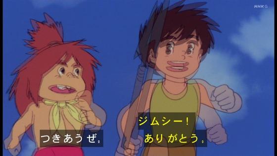 「未来少年コナン」第12話感想 (39)