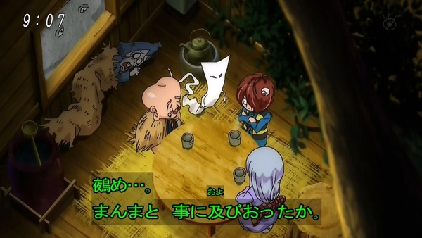 「ゲゲゲの鬼太郎」6期 51話感想 (16)