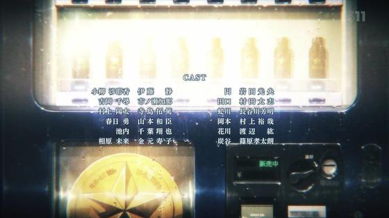 「グレイプニル」第10話感想 (56)