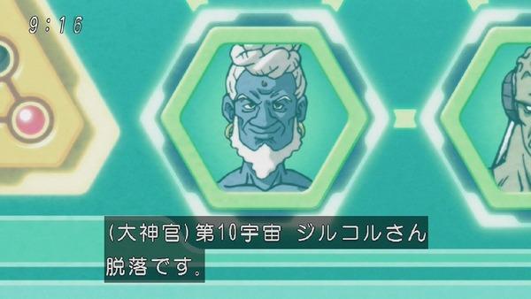「ドラゴンボール超」 (31)