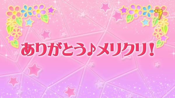 「アイカツスターズ!」第87話 (4)