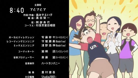 「バジャのスタジオ ~バジャのみた海~」感想 (65)