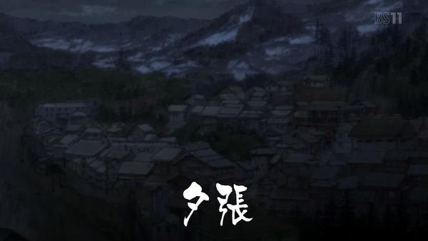 「ゴールデンカムイ」12話(最終回)感想 (151)