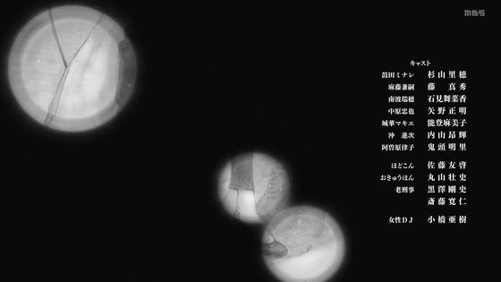 「波よ聞いてくれ」第7話感想 画像  (58)