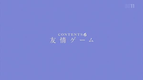 「あそびあそばせ」2話感想 (24)