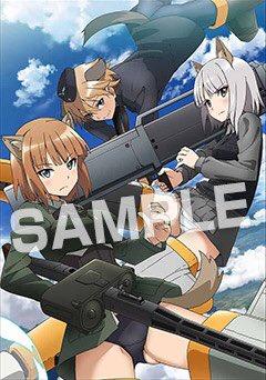 「ブレイブウィッチーズ」Blu-ray BOX (3)