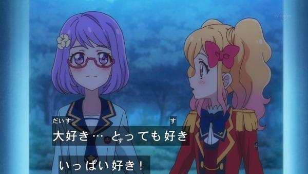 「アイカツスターズ!」第72話 (90)