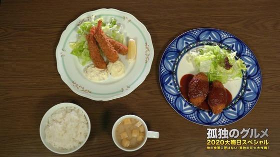 「孤独のグルメ」2020大晦日スペシャル感想 (91)