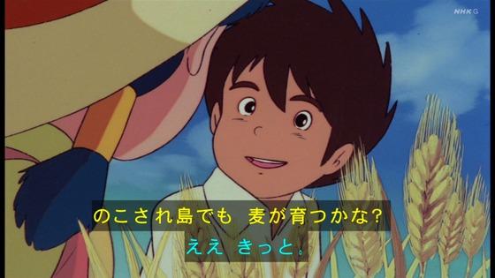 「未来少年コナン」第14話感想  (19)