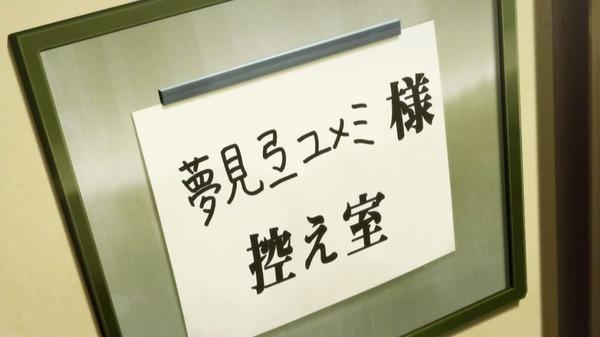 「賭ケグルイ」8話 (37)