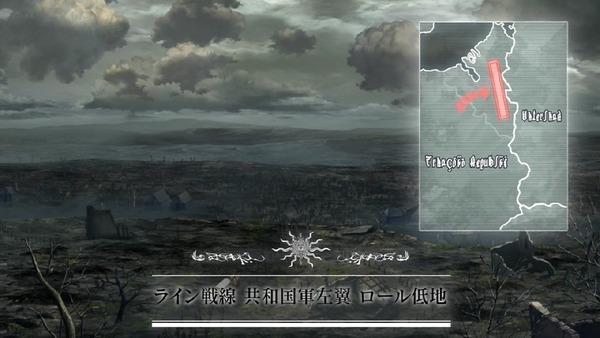 「幼女戦記」10話 (8)