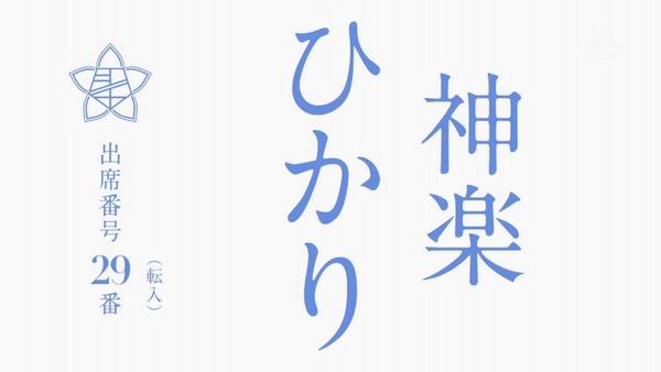「少女☆歌劇 レヴュースタァライト」1話感想 (42)