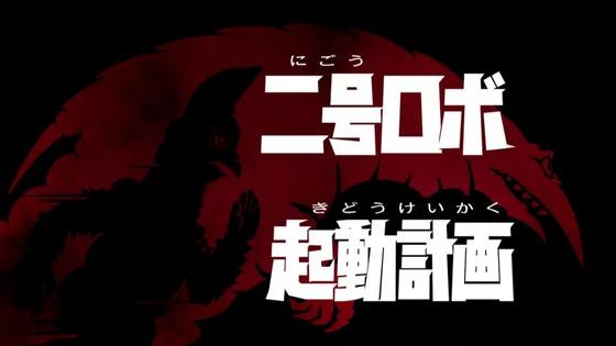 「ウルトラマンZ」第4話感想  (9)