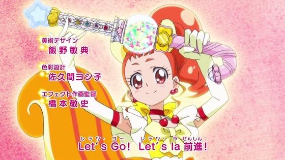 「キラキラ☆プリキュアアラモード」 (23)