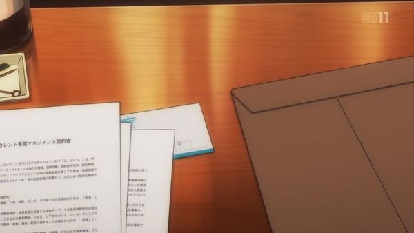 「アイドルマスター SideM」1話 (5)