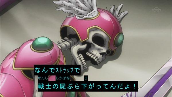 銀魂゜ (4)